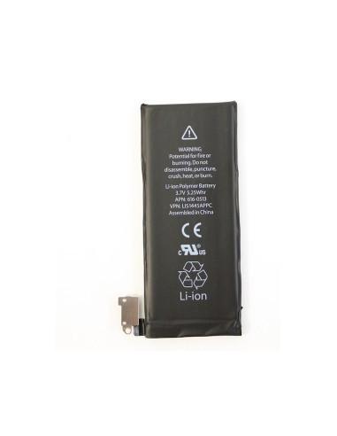 -batterieiphone4s-Batterie iPhone 4S
